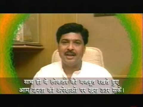 Pramod Mahajan PRAMOD MAHAJAN POLITICS MANAGEMENT YouTube