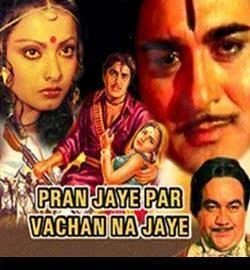 Pran Jaye Par Vachan Na Jaye 1974 Hindi Movie Mp3 Song Free Download