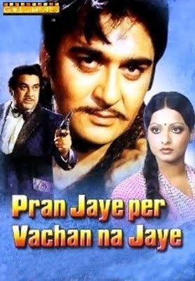 Indian films and posters from 1930 film Pran Jaye Par Vachan Na