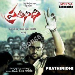 Prathinidhi Prathinidhi Songs Free Download Naa Songs