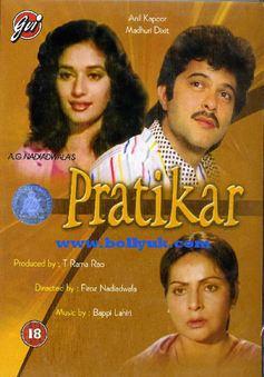 Pratikar movie poster