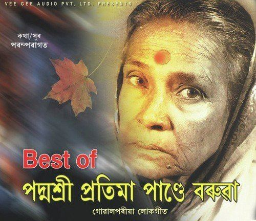 Pratima Barua Pandey Best Of Pratima Pandey Barua Songs Download Best Of