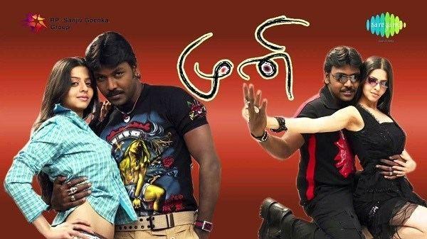 Pratisodh Pratisodh Ek Real Revenge 2011 Hindi Dubbed 360p WEBRip 400mb
