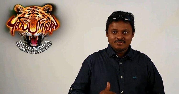Praveen Gandhi PULIPAARVAI Director Pravin gandhi explanation about