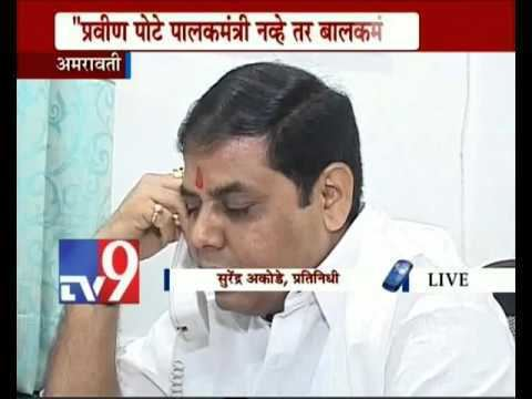 Pravin Pote MLA Ravi Ranas Sleep of Tongue Ill Slap Pravin Pote AmravatiTV9