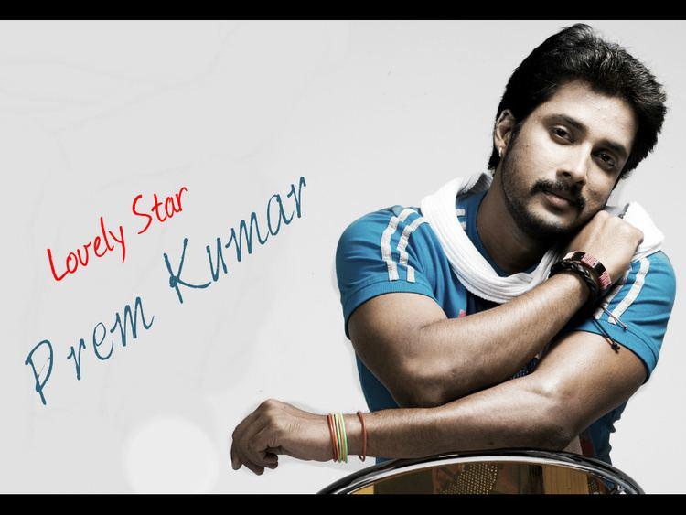 Prem (actor) Prem Kumar Kannada Actor Pictures Prem Kumar Kannada