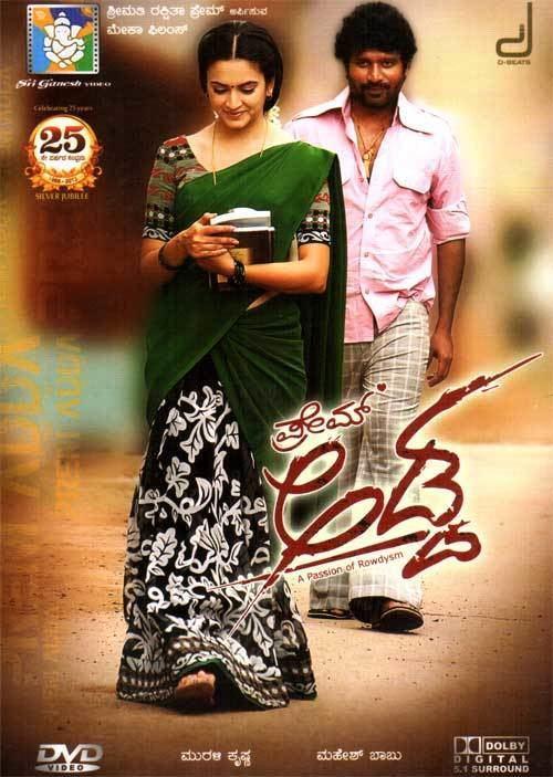 Prem Adda Prem Adda 2012 DD 51 DVD Kannada Store Kannada DVD Buy DVD VCD