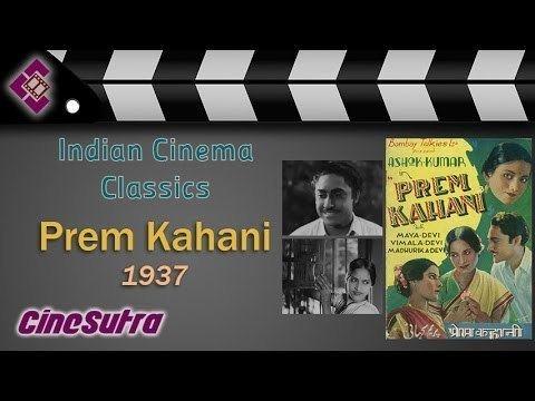 Prem Kahani 1937 Ashok Kumar Maya Devi YouTube