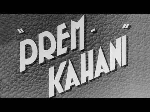 Prem Kahani 1937 YouTube