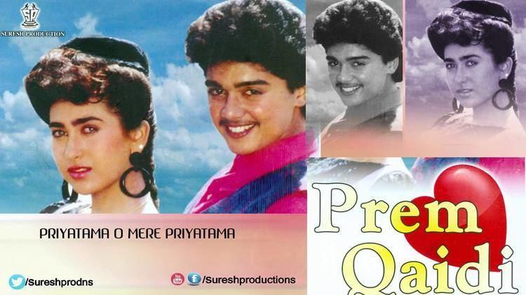 Priyatama O Mere Priyatama Prem Qaidi Jukebox HarishKarisma