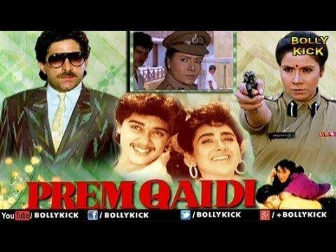 Prem Qaidi Full Movie Hindi Movies 2017 Full Movie Hindi Movies