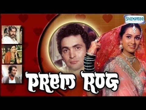 Prem Rog Part 1 Of 17 Rishi Kapoor Padmini Kolhapure