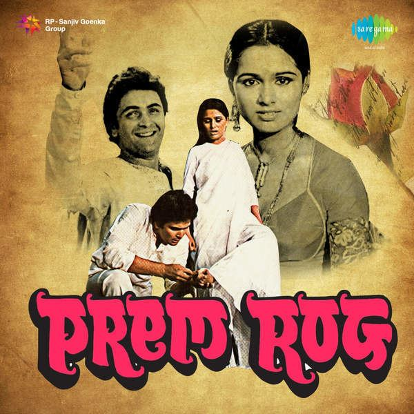 Prem Rog 1982 Mp3 Songs Bollywood Music