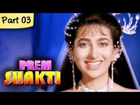 Prem Shakti Part 03 of 10 Super Hit Romantic Fantasy Hindi Movie