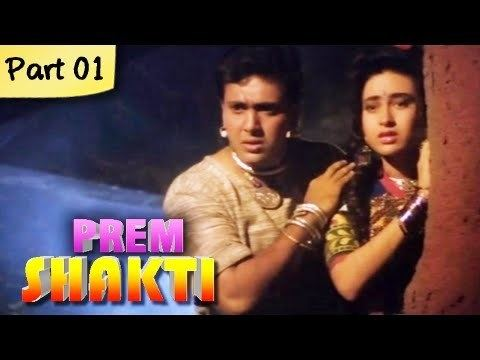 Prem Shakti Part 01 of 10 Super Hit Romantic Fantasy Hindi Movie