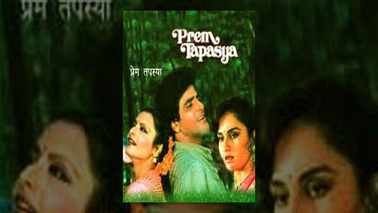 Free Download Film Prem Tapasya Full Movies