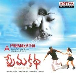 Prema Katha Premakatha Songs free download