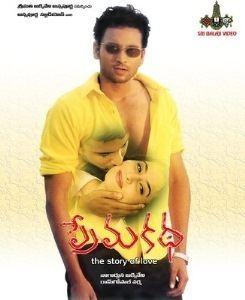 Prema Katha httpwwwtelugulyricsorg Prema Katha 1999 Songs