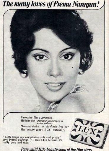 Prema Narayan Prema Narayan the vintage beauty of LUX LUX beauties
