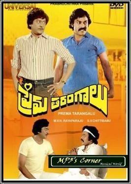 Prema Tarangalu movie poster