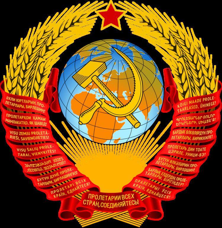 Premier of the Soviet Union