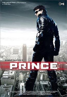 Prince 2010 film Wikipedia