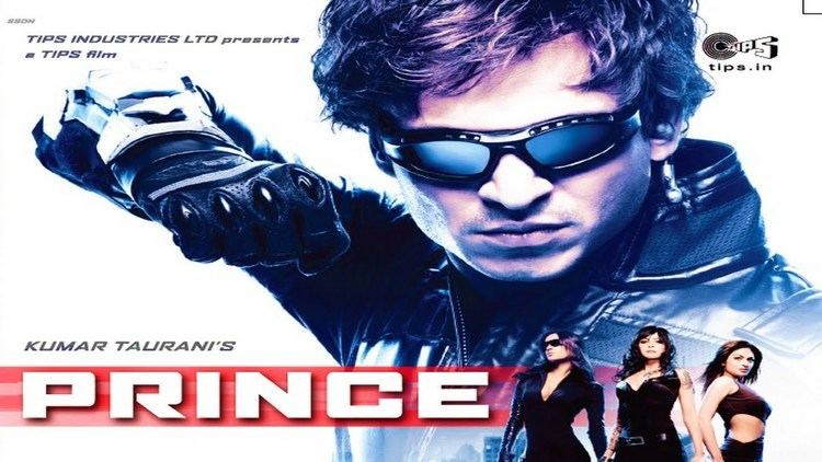 Movie Prince New Official Theatrical Trailer HQ YouTube