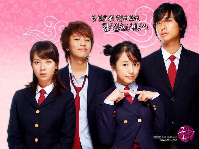 goong korean drama free download with english subtitles