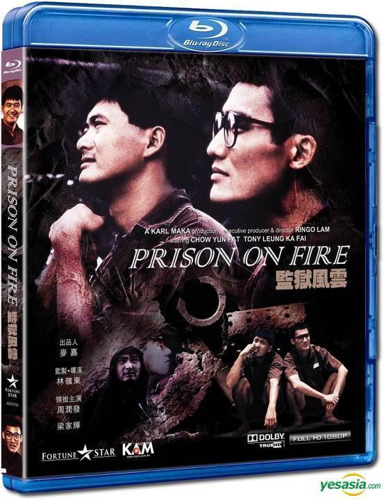 Prison on Fire YESASIA Prison On Fire Bluray Hong Kong Version Bluray Chow