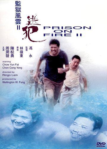 Prison on Fire II Prison on Fire II 1991 Review cityonfirecom
