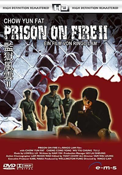 Prison on Fire II Prison on Fire II 1991