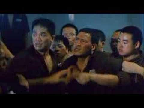 Prison on Fire II Prison on Fire II Theme Song YouTube