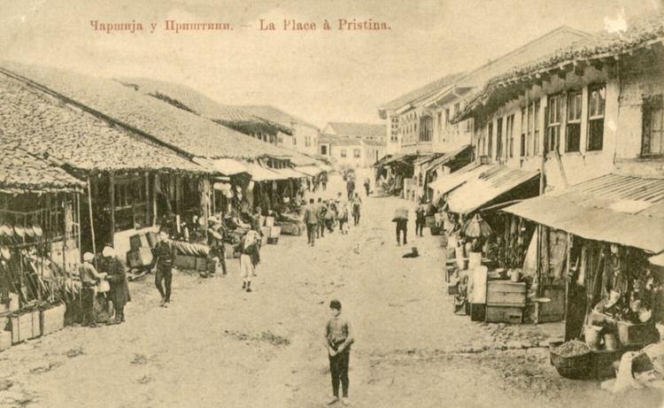 Pristina in the past, History of Pristina