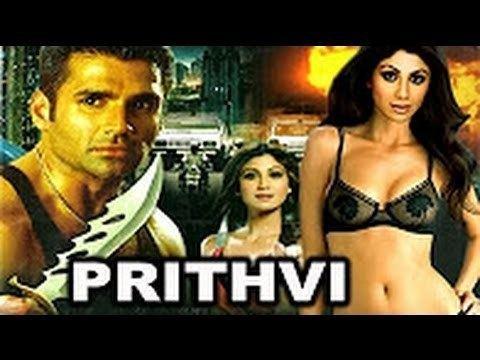 Prithvi Hindi ACTION Movie Sunil Shetty Shilpa Shetty Suresh