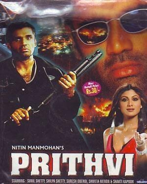 prithvi 1997 Hindi DvDRip Download 480p Full Movie Free
