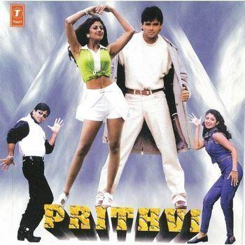 Prithvi 1997 Listen to Prithvi songsmusic online MusicIndiaOnline