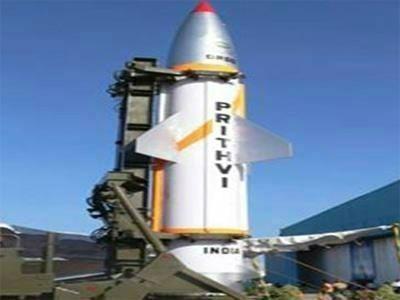 Prithvi (missile) PrithviII missile testfired in Odisha Times of India