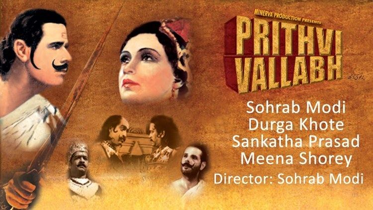 PRITHVI VALLABH 1943 Full Movie Classic Hindi Films by MOVIES