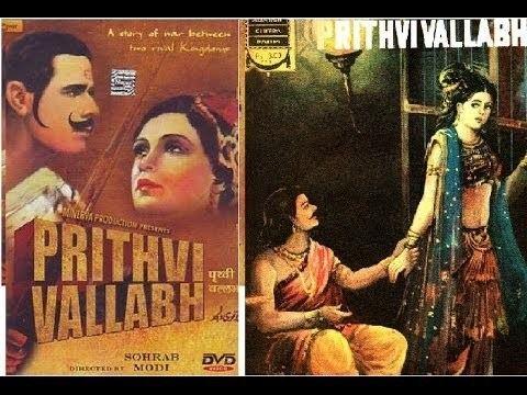 Hindi Old Movies Prithvi Vallabh 1943 Sohrab Modi Full Hindi