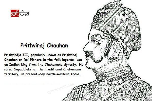 Prithviraj Chauhan Rajat as Prithviraj Chauhan 171745 Prithviraj Chauhan