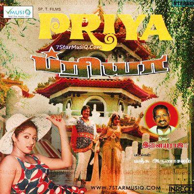 Priya (1978 film) - Alchetron, The Free Social Encyclopedia