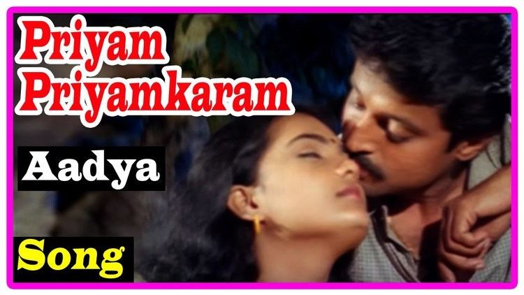 Priyam Priyamkaram Priyam Priyamkaram Movie Songs Aadya Chumbanam Song Saji Soman