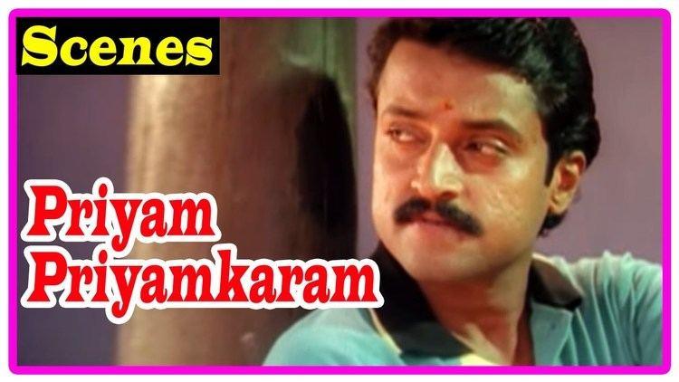 Priyam Priyamkaram Priyam Priyamkaram Movie Scenes Saji Soman falls in love with