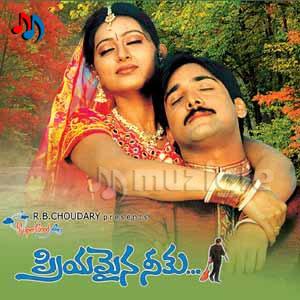 Priyamaina Neeku movie poster