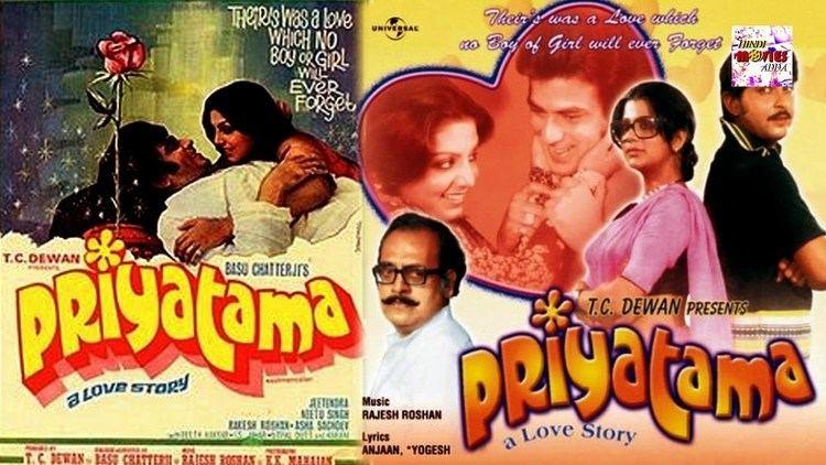 Priyatama 1977 Full Length Hindi Movie Jeetendra Neetu Singh