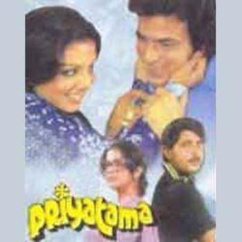Priyatama 1977 Rajesh Roshan Listen to Priyatama songsmusic