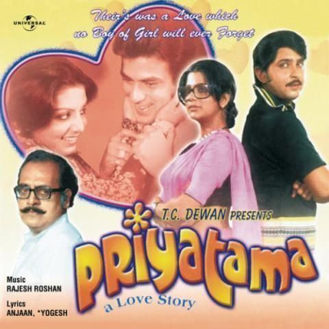 Priyatama Songs Download Priyatama MP3 Songs Online Free on Gaanacom