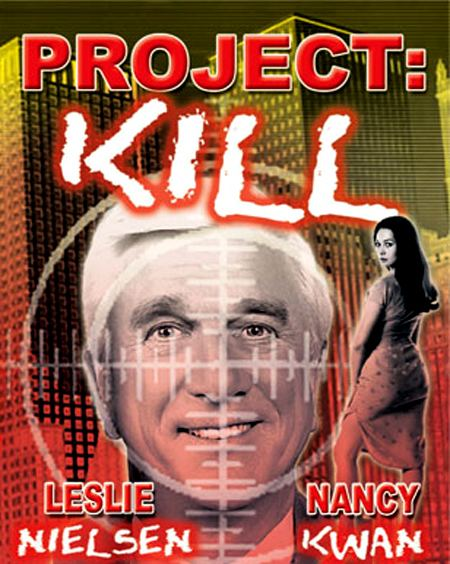 Project Kill World Music PROJECT KILL Total Lonely World Control 1976