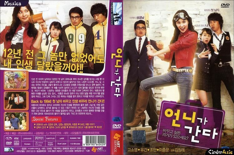Project Makeover KMovie Review Project Makeover It Started With a KDrama