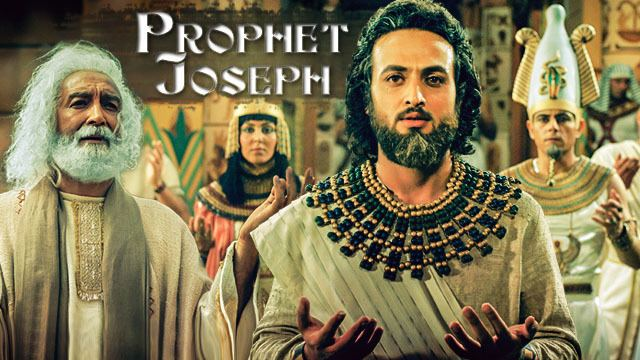 Prophet Joseph (TV series) Bangladeshi TV airs Iranian series Prophet Joseph